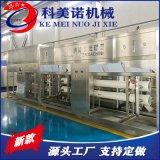 矿泉水处理设备 饮用水过滤系统