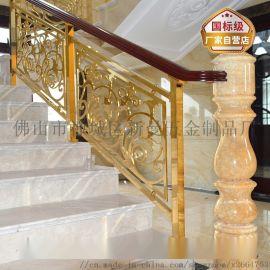 杭州铜板雕花护栏定做铜楼梯新技术厂家