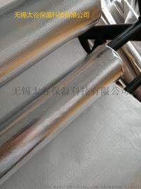 镀铝膜无纺布 1.25米宽 1.5米宽