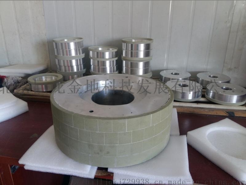 陶瓷结合剂无心磨金刚石砂轮
