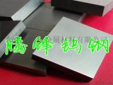 CD750钨钢 高韧性钨钢
