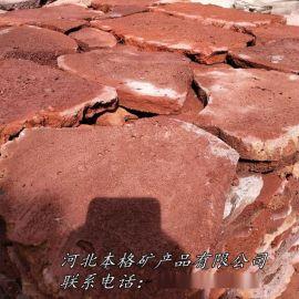 火山石板材 火山石地板砖 火山石冰裂 火山石无边形