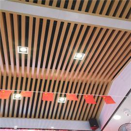 德州市型材铝方通吊顶厂家 80x40木纹铝方管吊顶
