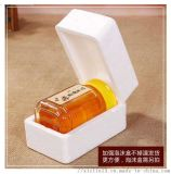 八角蜂蜜瓶生产厂家380ml一斤装蜂蜜玻璃瓶定制
