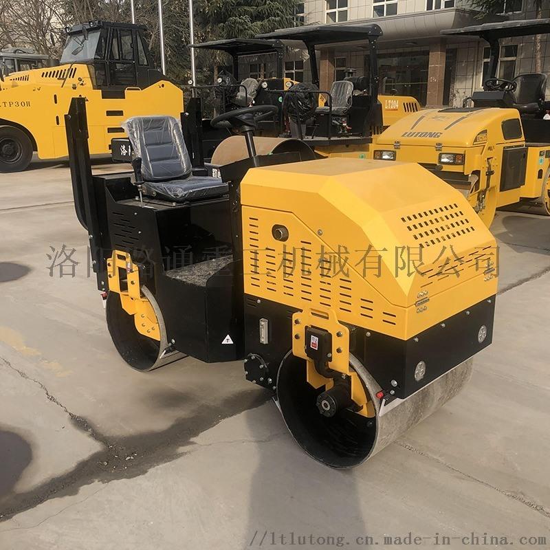 大同1吨双钢轮压路机小型压路机厂家直销
