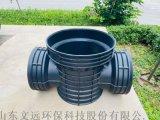 山東文遠315*160B塑料檢查井農村污水處理專用