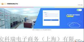 關於江蘇華西售電公司運維系統的研究與應用
