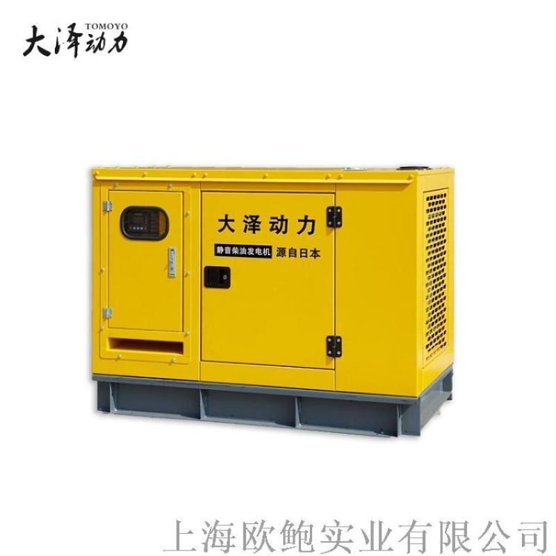 120KW柴油发电机静音带拖车