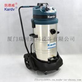 厦门厂家-车间工厂用工业吸尘器DL-2078S