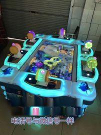 原装正版鱼机电玩设备厂