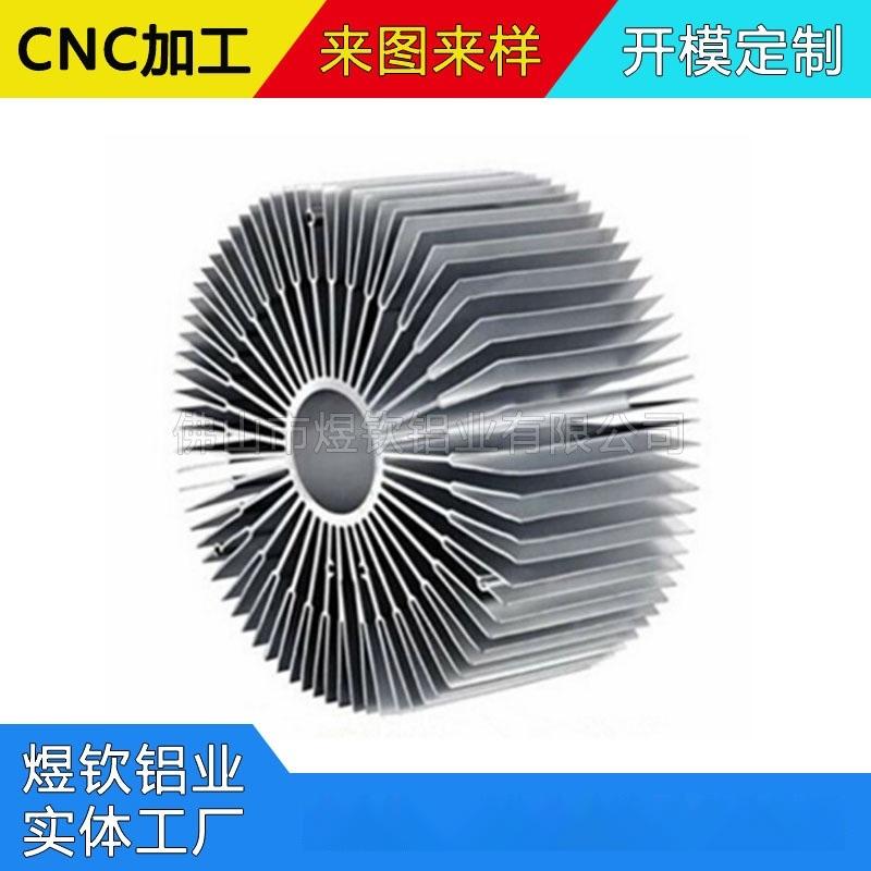 太阳花散热器铝型材开模,LED铝合金散热型材,工业铝合金挤压