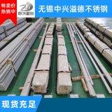 436L不锈钢耐腐蚀扁钢可定制加工 不锈钢扁钢