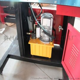 四合一多功能母线加工机 液压冲孔机切排机折弯机