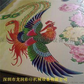 瓷砖面板定制图案打印机 打印图案的机器