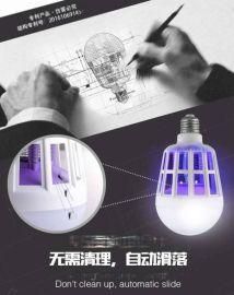 照明燈滅蚊燈兩用趕集廟會地攤江湖產品25元模式多少錢