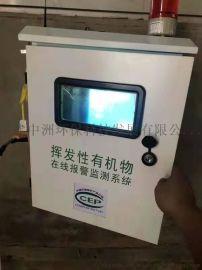 锅炉在线监测设备厂家@任丘烟气在线监测设备生产厂家
