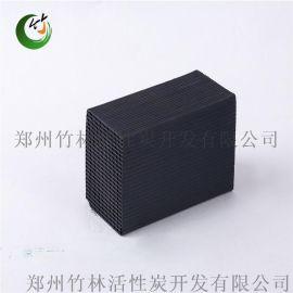 污水處理用蜂窩活性炭,污水處理用蜂窩活性炭價格,污水處理用蜂窩活性炭廠家