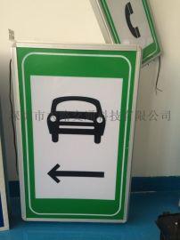 大路交通隧道车行横洞指示标志生产产家
