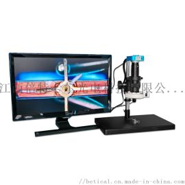 XDC-10A-720HD1600万像素视频显微镜