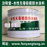 水性無毒防腐防水塗料、廠價直供、水性無毒防腐防水