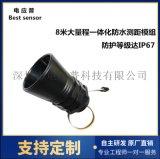 超声波测距传感器远距离检测人进口超声波换能器测距