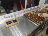 433食堂售飯機 補貼充值會員打折積分 食堂售飯機