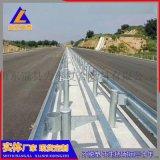 波形护栏 乡村公路护栏 高速公路护栏 防撞梁钢护栏