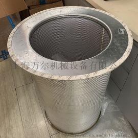 伯格BOGE S100空压机配件博格配件三滤油分芯油气分离器575000101P