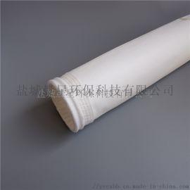 覆膜除尘布袋,覆膜涤纶针刺毡,PTFE微孔覆膜滤袋