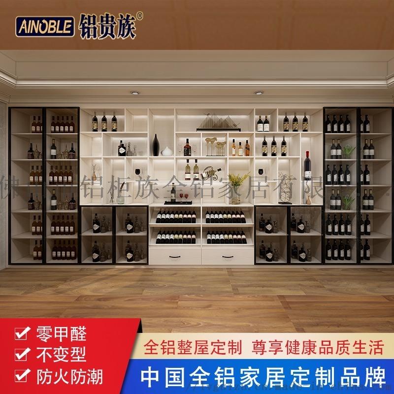 全铝家具 餐边柜 全铝酒柜 铝合金酒柜 酒柜定制