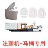非标定制电动马桶端盖卫浴坐便器垫注塑机
