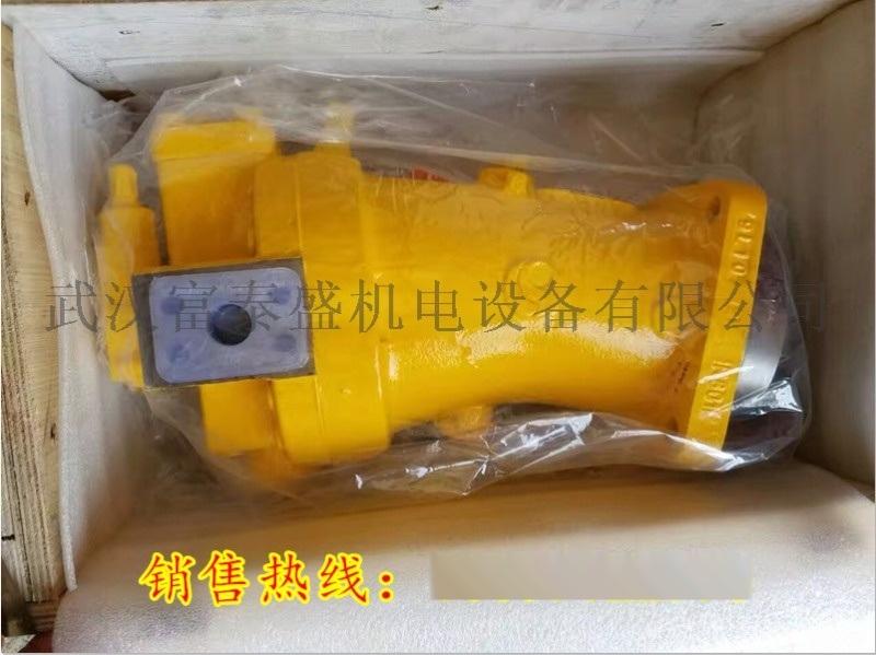北京华德液压泵贵州力源液压泵A7V55EP1RPF00价格