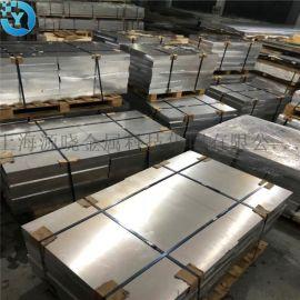 现货直销2024铝板 2024光亮铝板 强度好硬度高 定尺切割