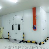 實驗室可控溫溼度,步入式環境箱