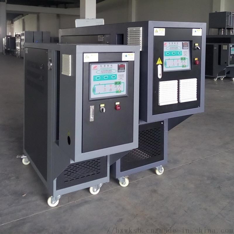 专业生产辊筒油加热器_覆膜机辊筒油加热器