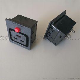 防脱落C19电源母座  PDU插座