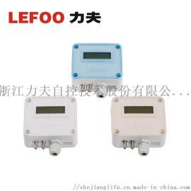 差壓感測器 風壓壓差感測器 空調風壓變送器