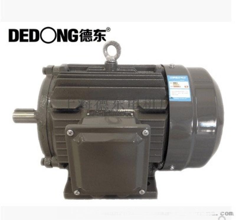德東電機廠YE2-90L-2   2.2KW