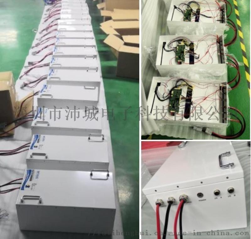 定制磷酸铁锂电池 24v锂电池 支持RS485通讯