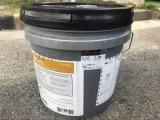 英格索兰  亚乳液积碳清洗剂25KG/桶15488125