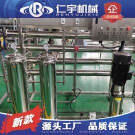 水处理设备 单机双极软化水定做 反渗透水处理机组