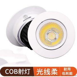 三色LED筒灯 射灯 天花灯 嵌入式孔灯牛眼灯