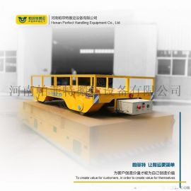 7t轨道转弯车水泥车间运输平车蓄电池过跨平车