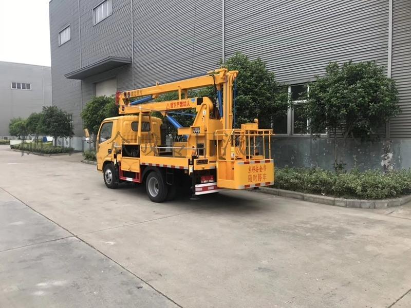 国六13米13.5米高空作业车厂家直销可分期