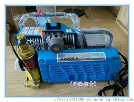 德国宝华JUNIOR-II空气呼吸器充气泵