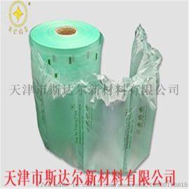 充气防护包装 天津厂家