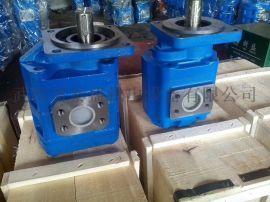 济南液压齿轮油泵 JHP系列双联泵 汽车齿轮泵生产商报价