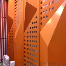 三角孔艺术穿孔铝单板 酒店校区耐腐蚀铝板