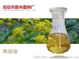 供应柴胡油 植物提取精油 国光香料现货