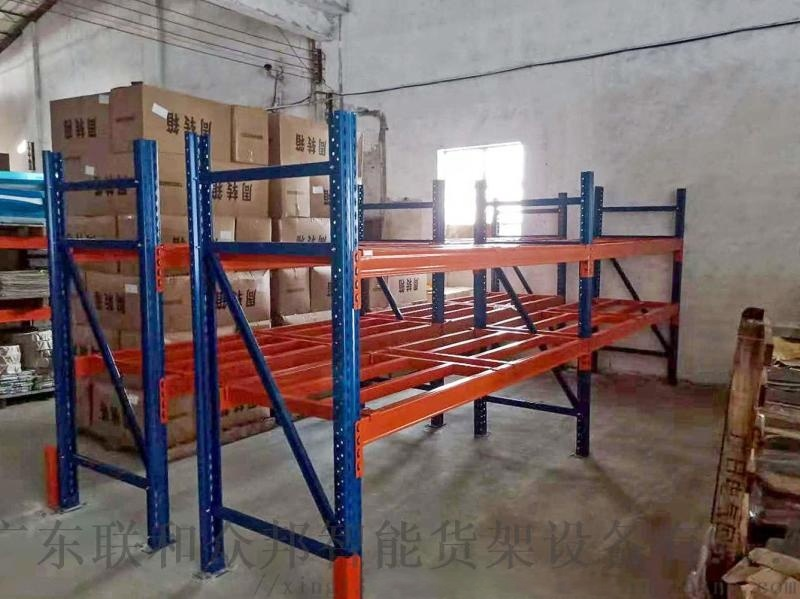東莞重型貨架倉儲架大型工業工廠貨架自由組合
